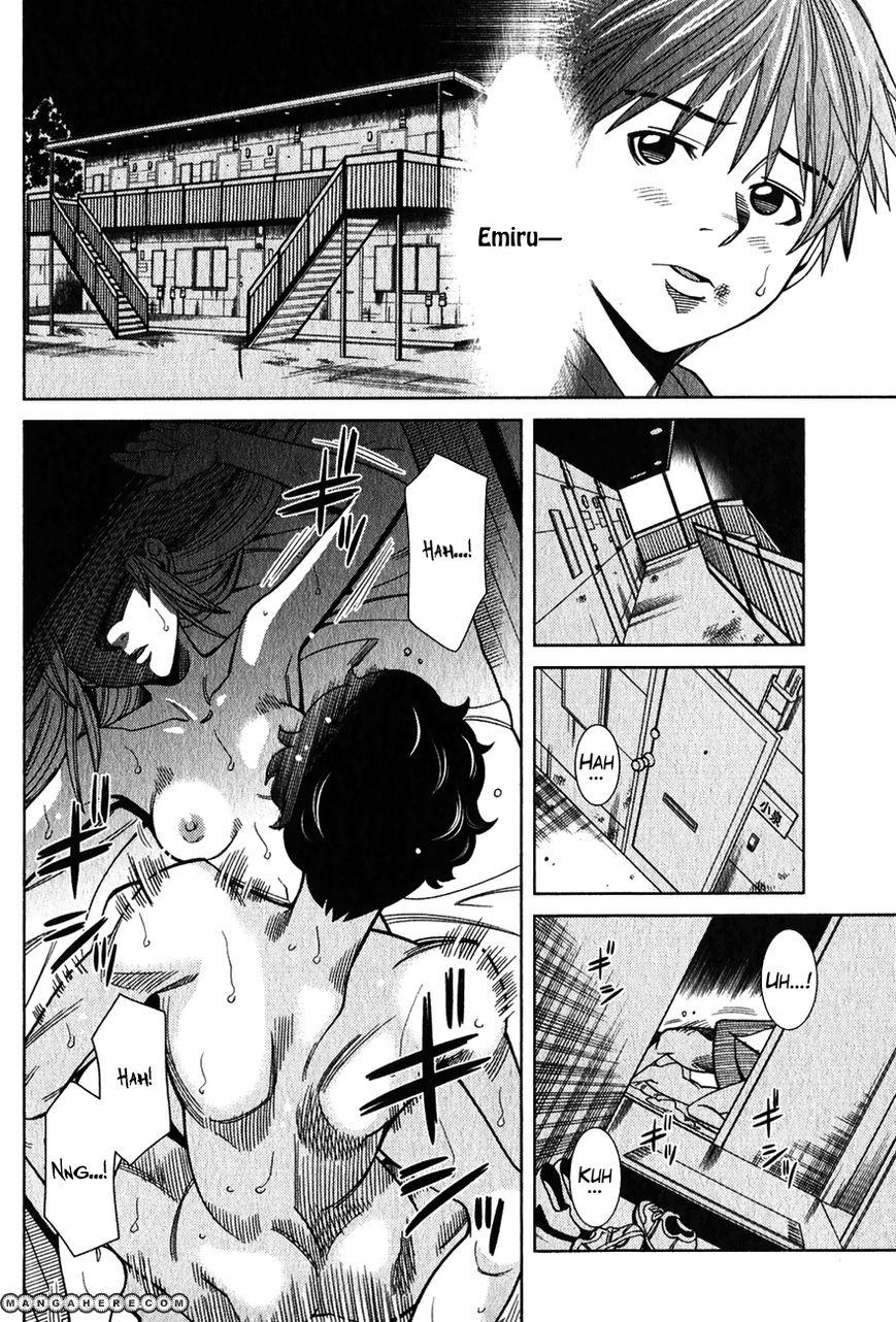 Nozoki Ana 97 Page 3