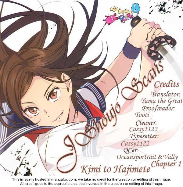 Kimi to, Hajimete 1 Page 1