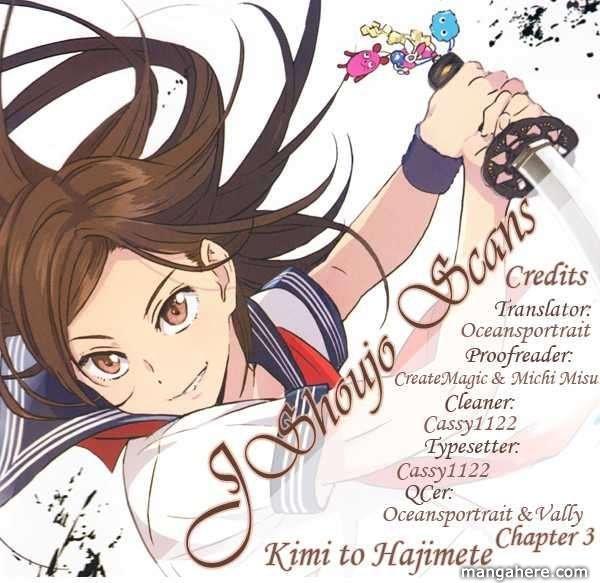 Kimi to, Hajimete 3 Page 2