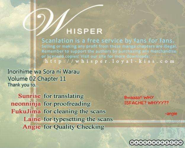 Inorihime wa Sora ni Warau 11 Page 1