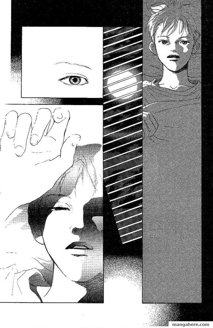 Kodomo no Niwa 6 Page 4