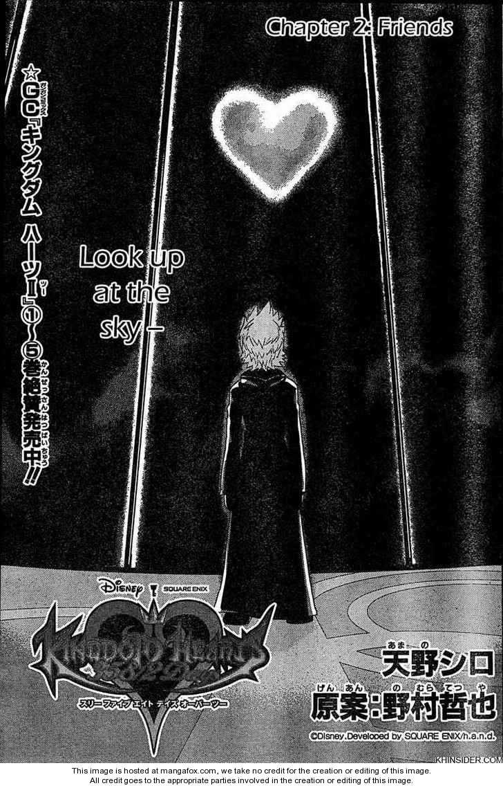 Kingdom Hearts: 358/2 Days 2 Page 3