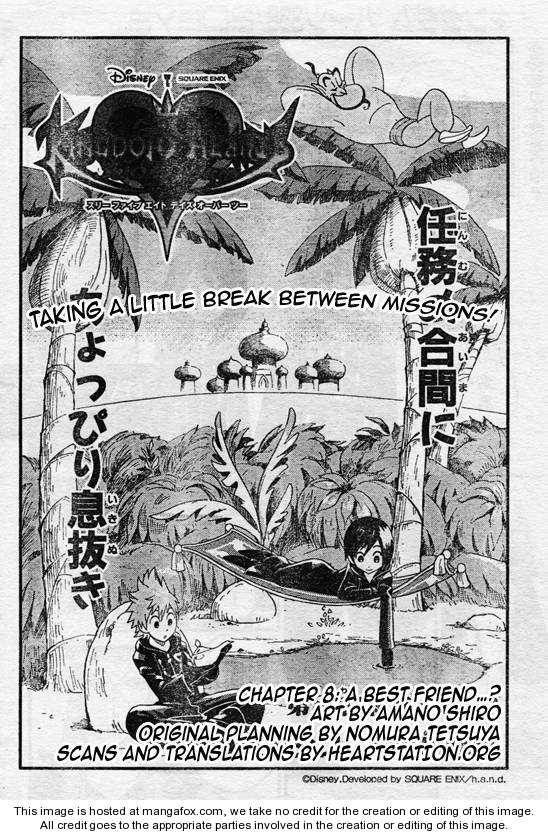 Kingdom Hearts: 358/2 Days 8 Page 2
