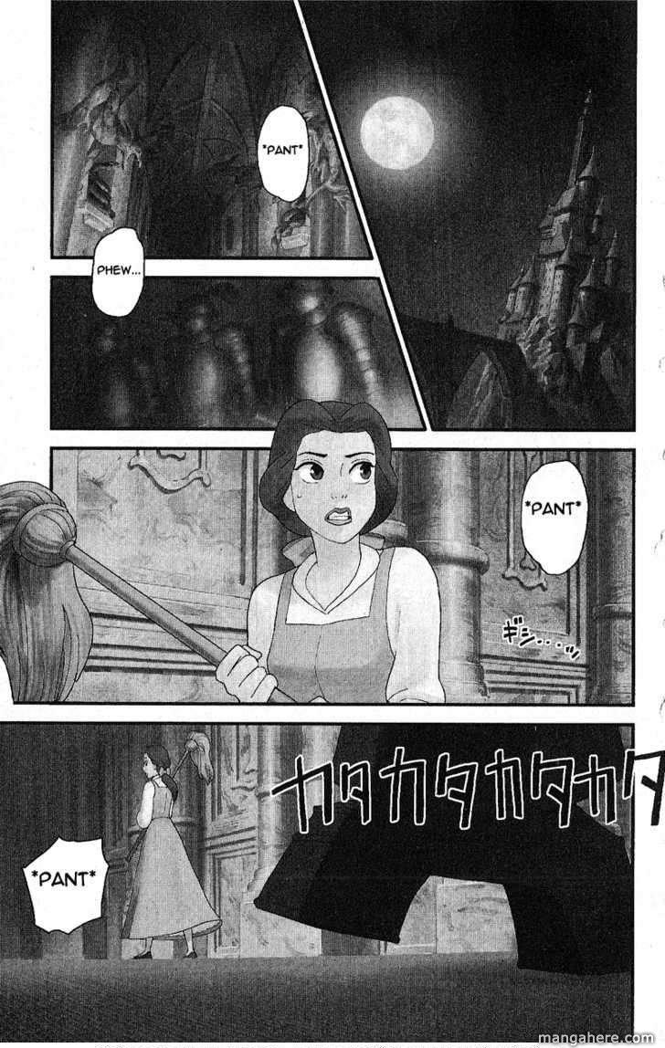 Kingdom Hearts: 358/2 Days 10 Page 1