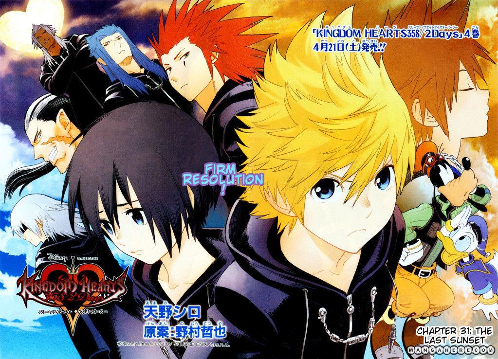Kingdom Hearts: 358/2 Days 31 Page 2