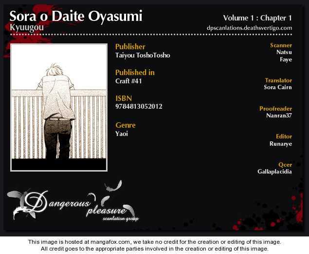 Sora o Daite Oyasumi 1 Page 2