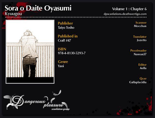 Sora o Daite Oyasumi 6 Page 1