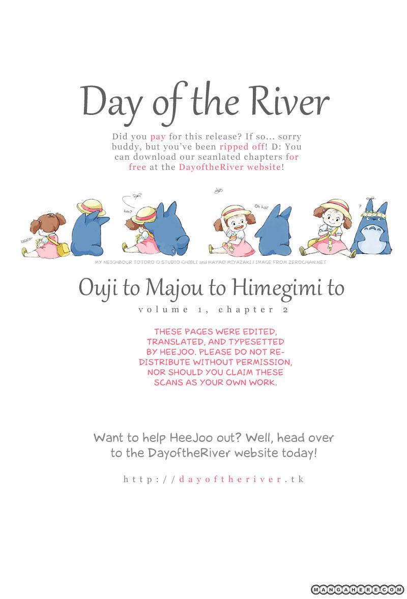 Ouji to Majou to Himegimi to 2 Page 1