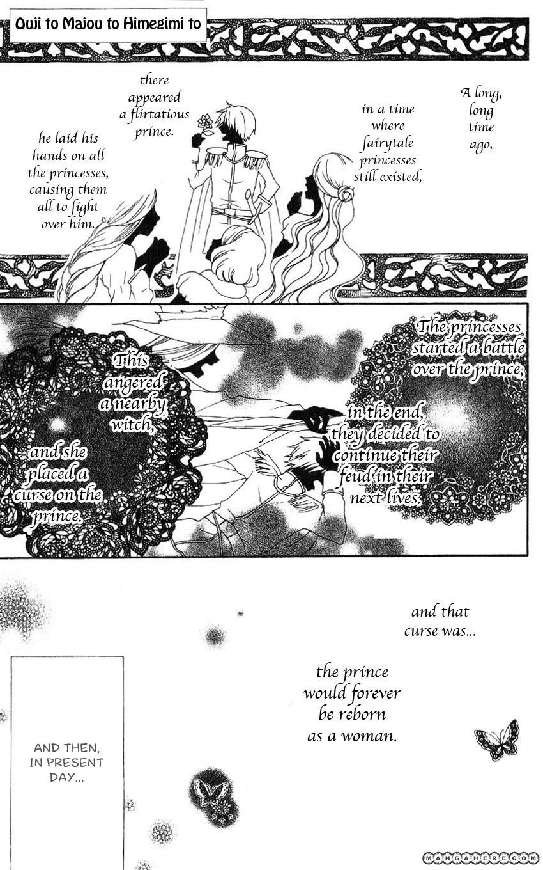 Ouji to Majou to Himegimi to 2 Page 2