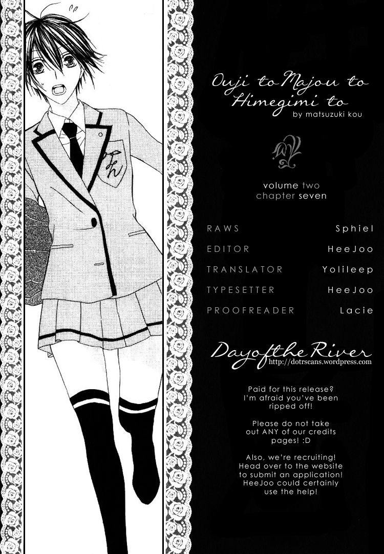 Ouji to Majou to Himegimi to 7 Page 1