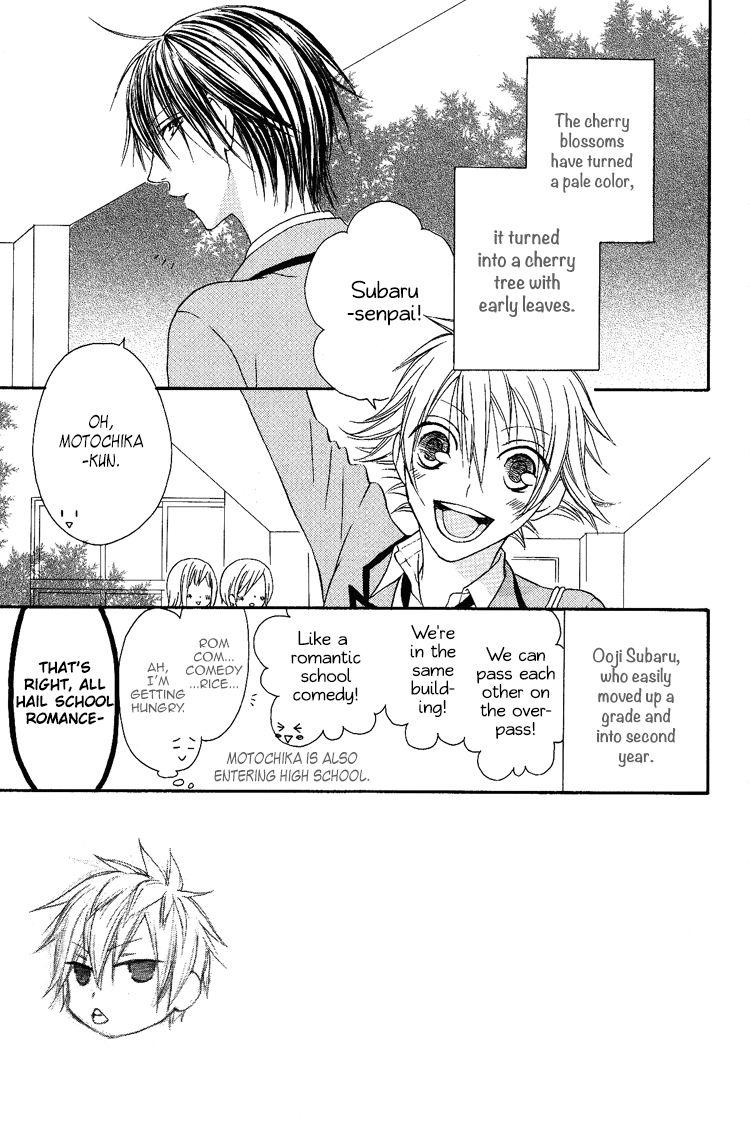 Ouji to Majou to Himegimi to 8 Page 3