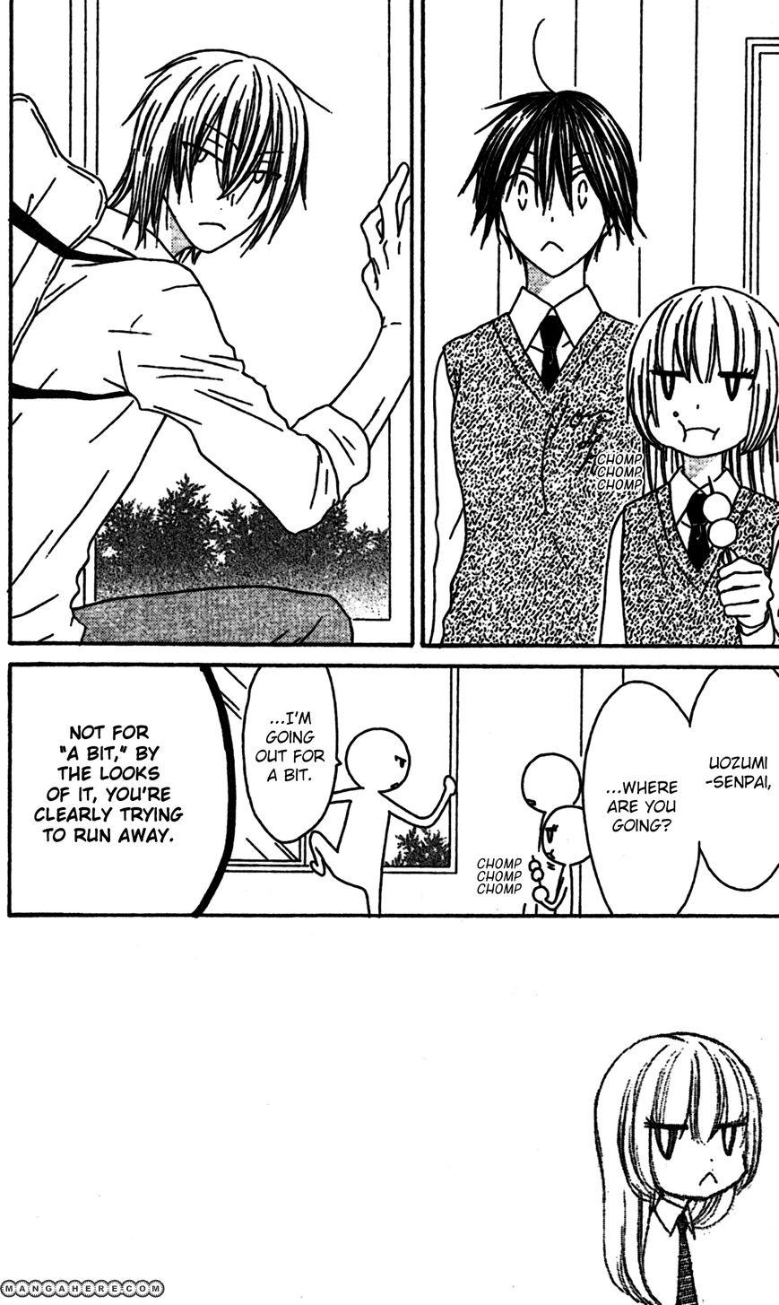 Ouji to Majou to Himegimi to 9 Page 2
