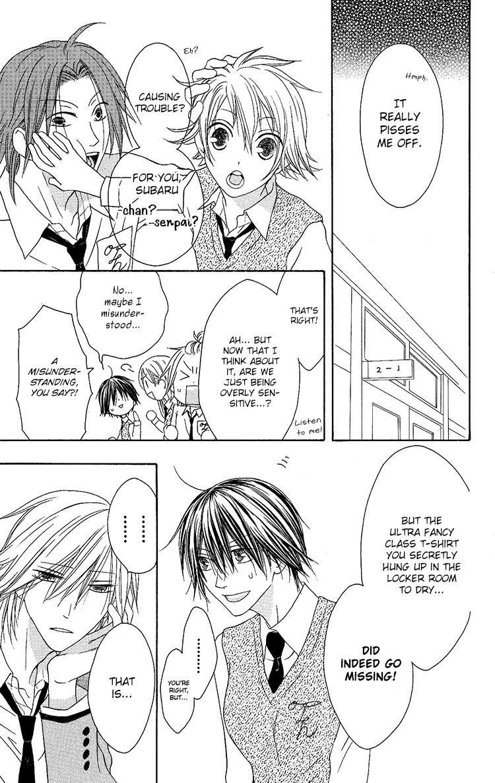 Ouji to Majou to Himegimi to 10 Page 3