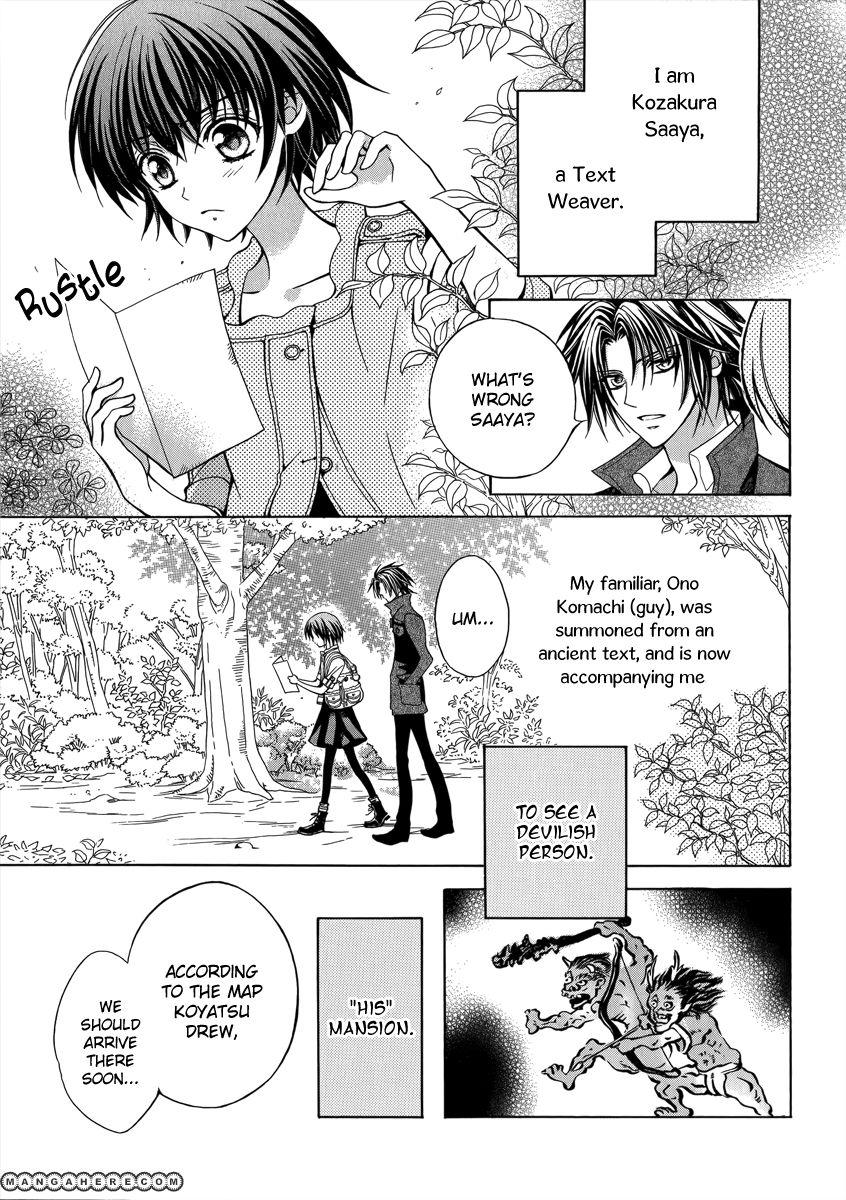 Ayahatori Shoukanjou 14 Page 2