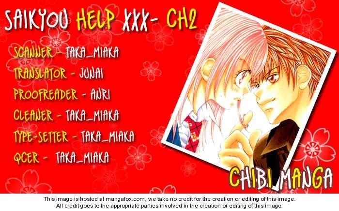 Saikyou Help xxx 2 Page 1