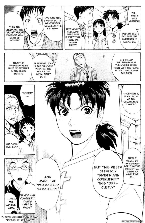 Kindaichi Shounen no Jikenbo: Vanpaia Densetsu Satsujin Jiken 6 Page 2