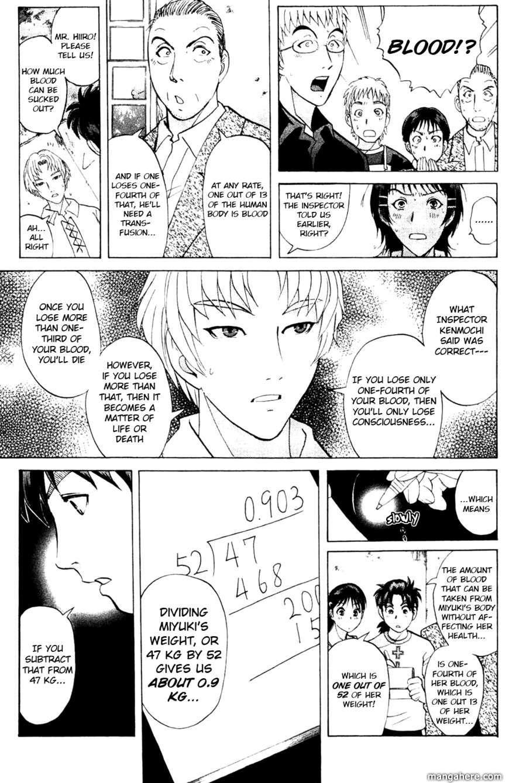 Kindaichi Shounen no Jikenbo: Vanpaia Densetsu Satsujin Jiken 7 Page 3