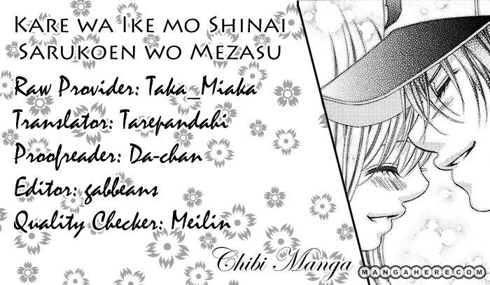 Kare wa Ike mo Shinai Sarukoen wo Mezasu 1 Page 2