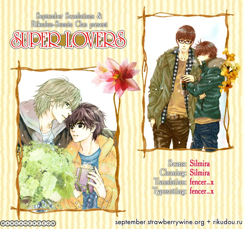 Super Lovers 4 Page 1