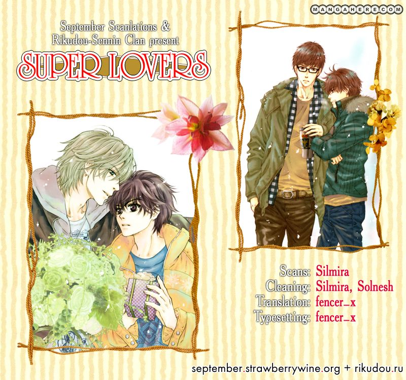 Super Lovers 6 Page 1