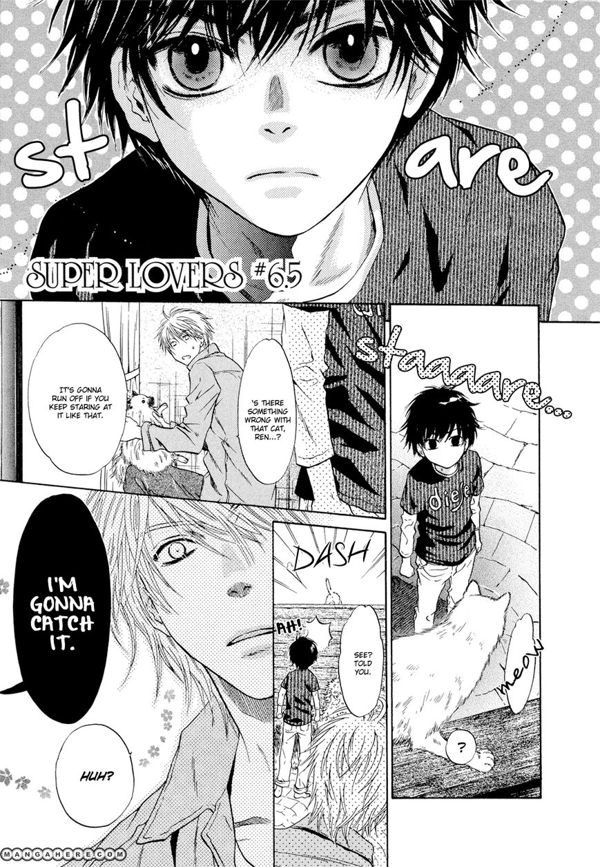 Super Lovers 6.5 Page 1