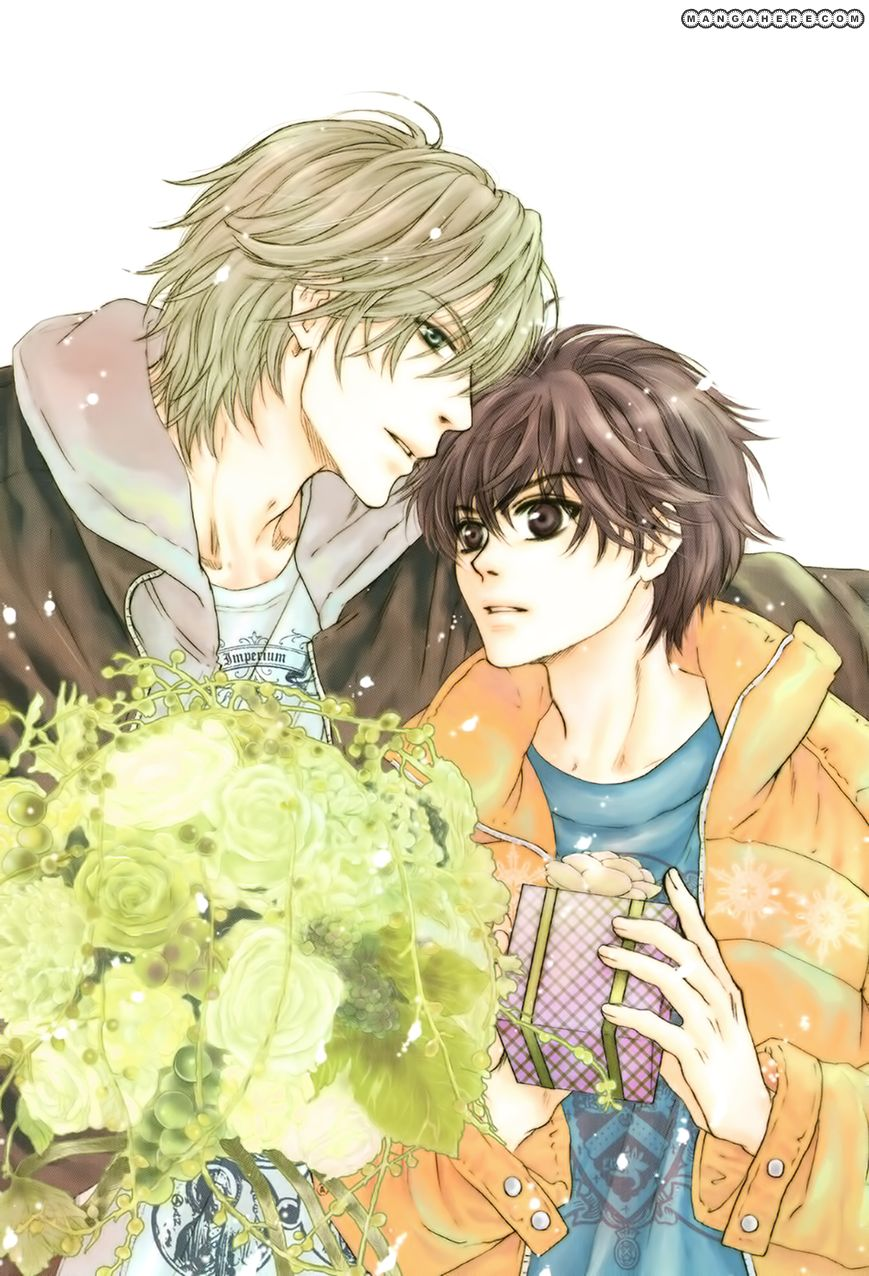 Super Lovers 7 Page 3