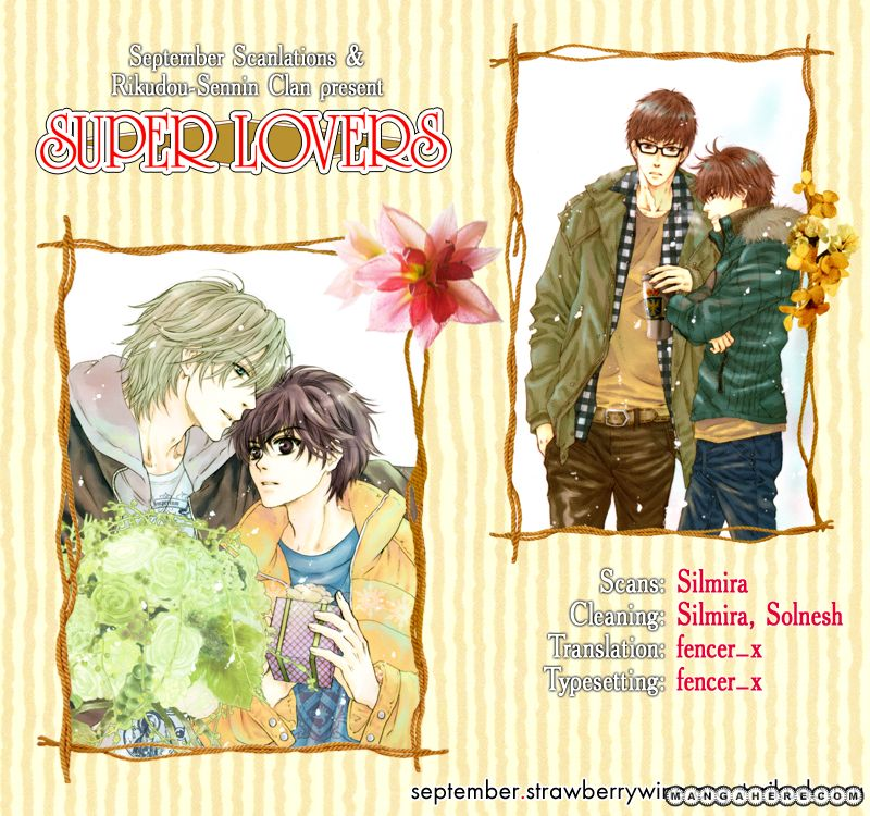 Super Lovers 8 Page 1
