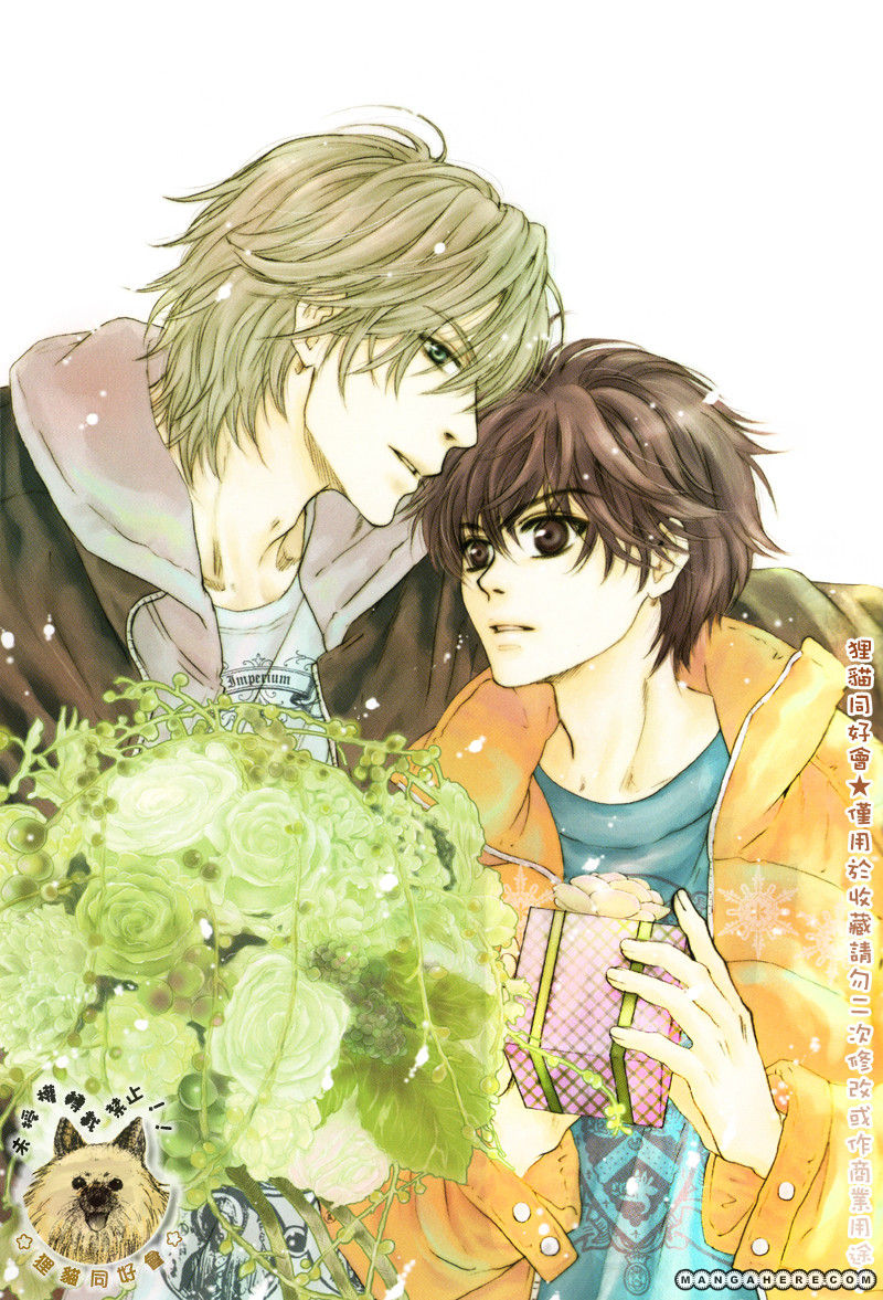 Super Lovers 9.5 Page 1