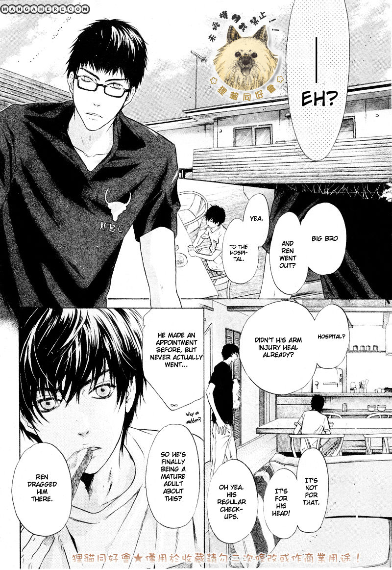 Super Lovers 16 Page 2