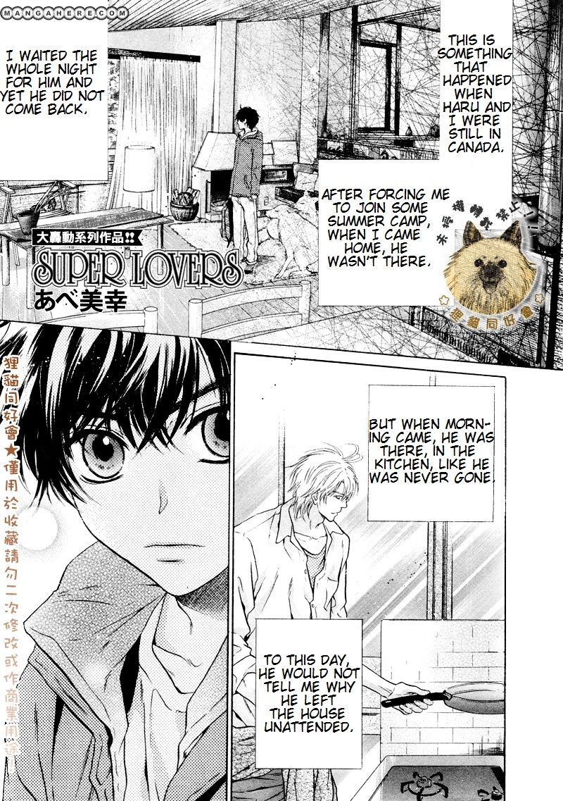 Super Lovers 17 Page 2