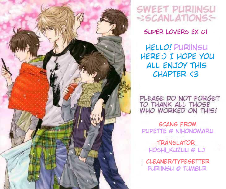 Super Lovers 17.5 Page 1