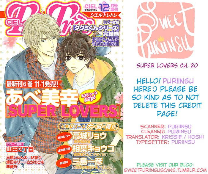 Super Lovers 20 Page 1