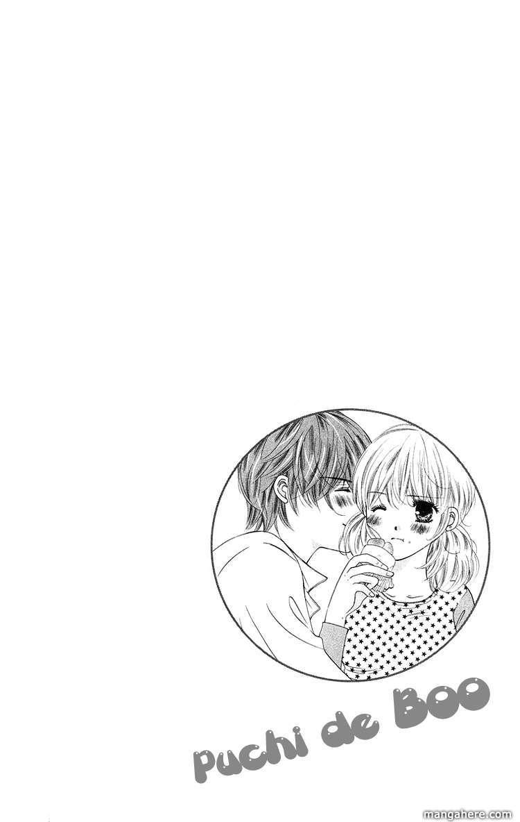 Binkan Kiss 4 Page 2
