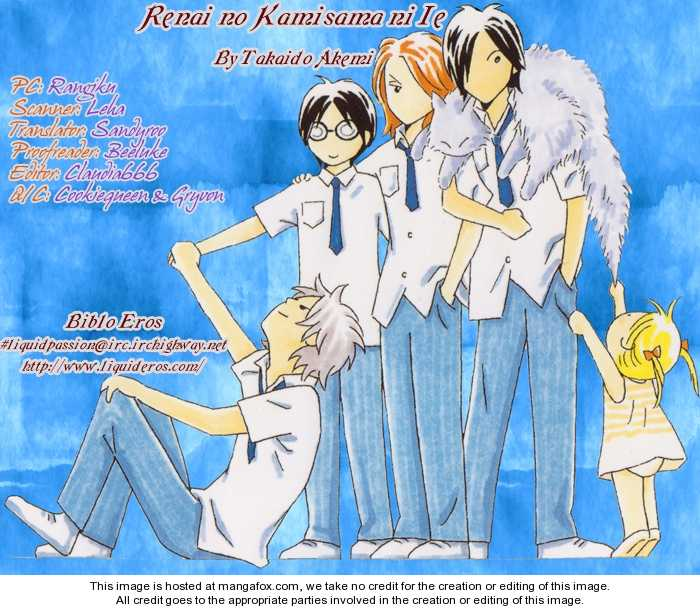 Renai no Kamisama ni Ie 1 Page 1