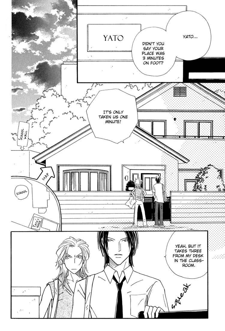 Renai no Kamisama ni Ie 2 Page 2