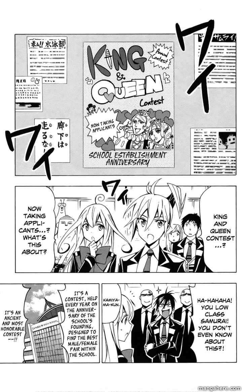 Samurai High School 15 Page 2