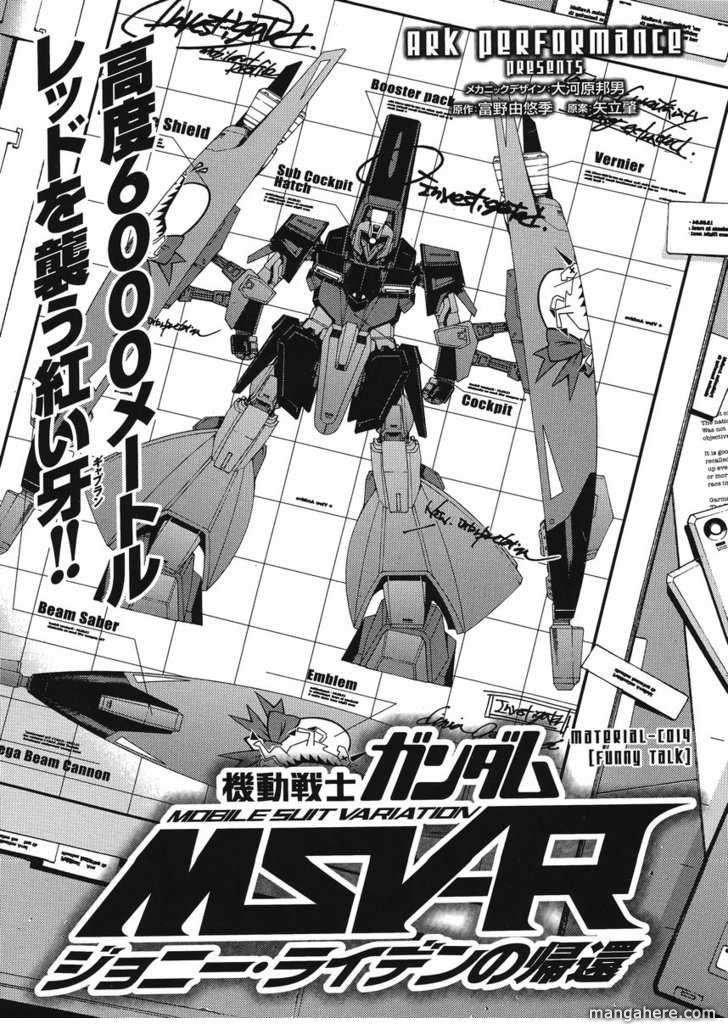 Kidou Senshi Gundam MSV-R: Johnny Ridden no Kikan 14 Page 1