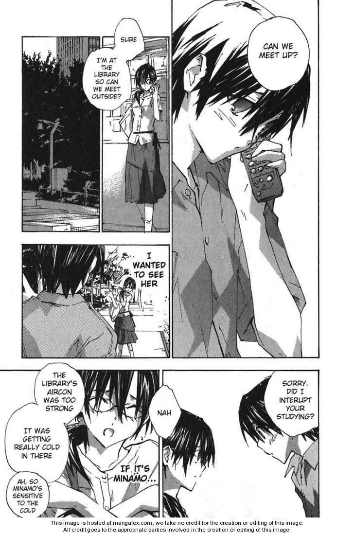 Yubisaki Milk Tea 48 Page 1