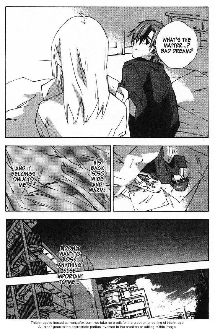 Yubisaki Milk Tea 55 Page 3