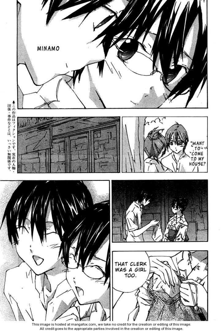 Yubisaki Milk Tea 58 Page 3