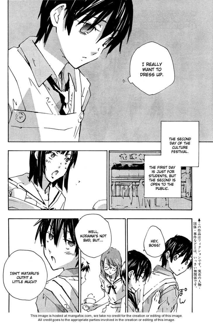 Yubisaki Milk Tea 65 Page 2