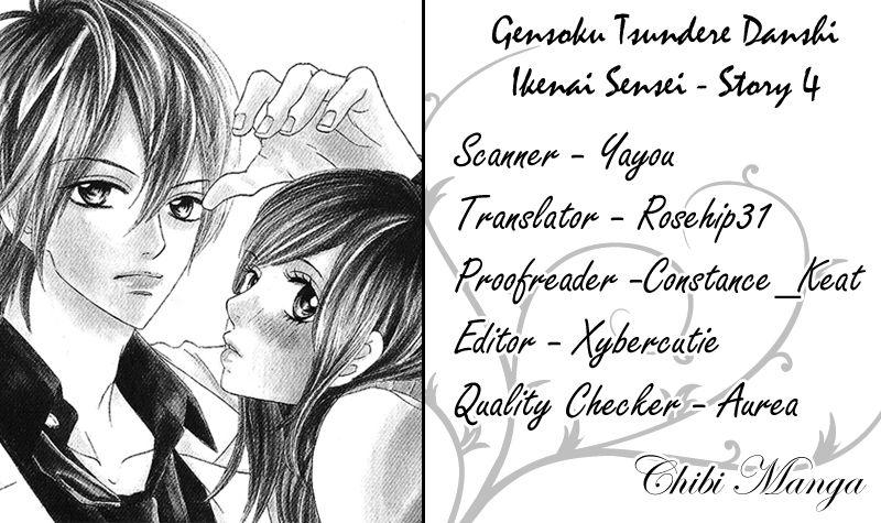 Gensoku Tsundere Danshi Ikenai Sensei 4 Page 1