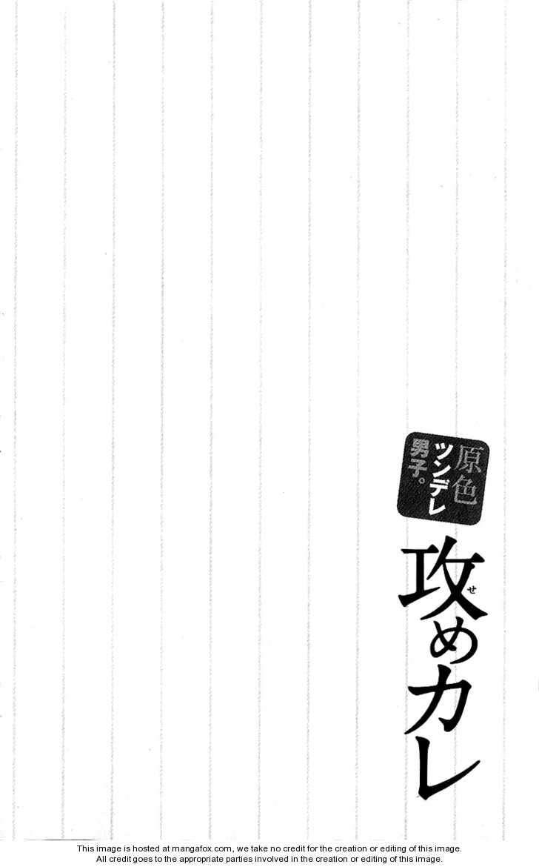 Genshaku Tsundere Danshi Semekare 2 Page 2