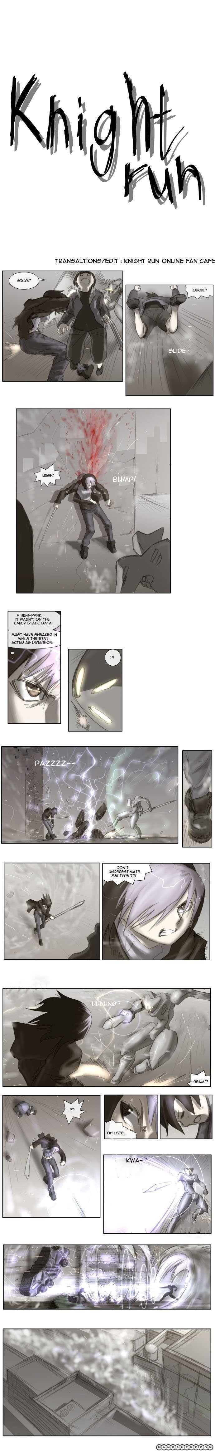 Knight Run 12 Page 1