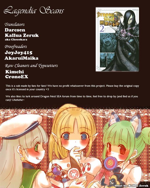 Dragon Nest: Shungeki no Sedo 5 Page 1