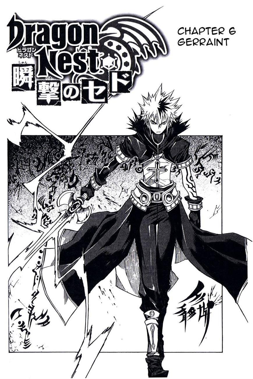 Dragon Nest: Shungeki no Sedo 6 Page 2