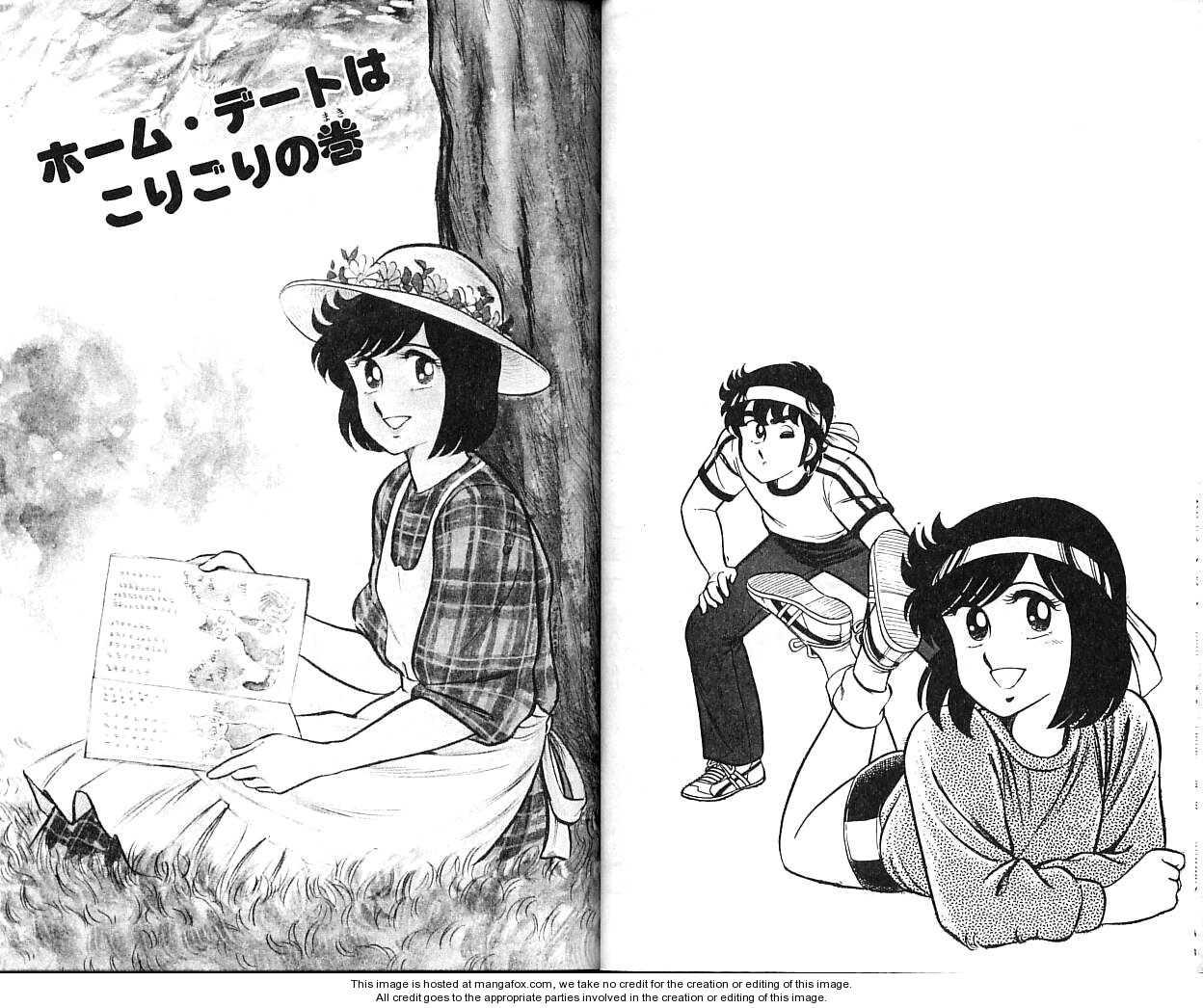 Heart Catch Izumi-chan 2 Page 1