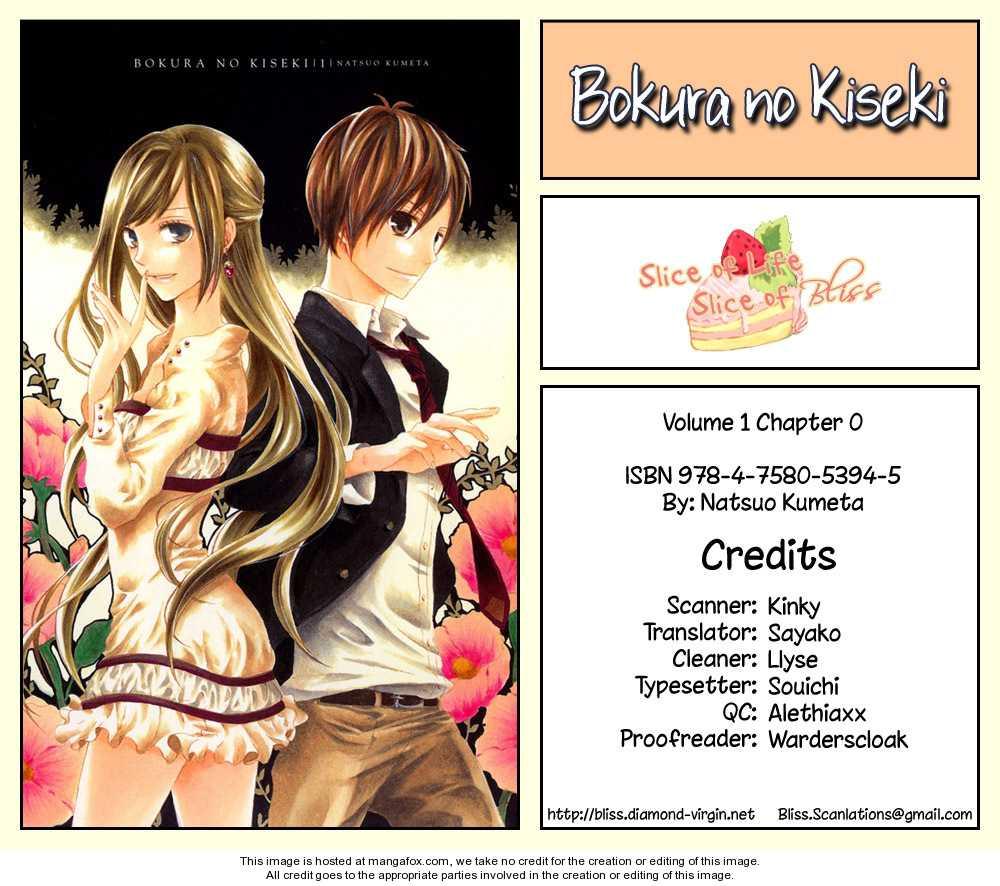 Bokura no Kiseki 0 Page 1