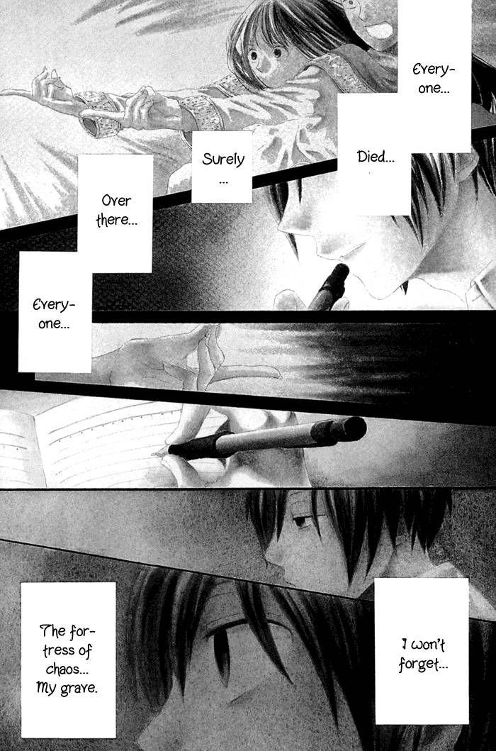 Bokura no Kiseki 1 Page 1