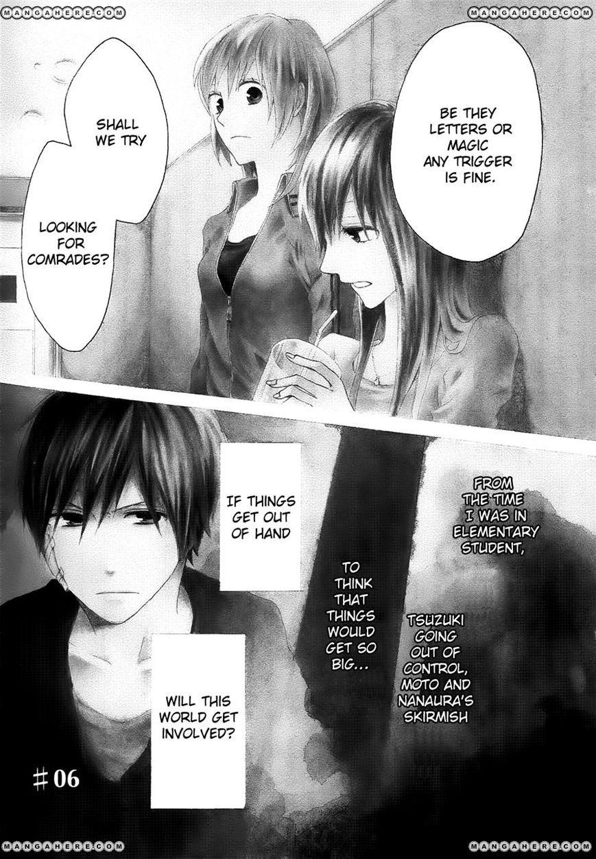 Bokura no Kiseki 6 Page 1
